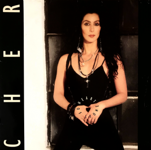 Cher ‎- Heart Of Stone (LP) (VG-/G+)